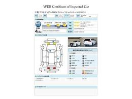 第三者評価機関「AIS社」の車両検査済み!総合評価4.5点(評価点はAISによるS~Rの評価で令和2年6月現在のものです)☆お問合せ番号は40034780です♪駆動用バッテリー残存率測定済み(90.5%)☆