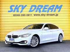 BMW 4シリーズグランクーペ の中古車 420i ラグジュアリー  149.9万円