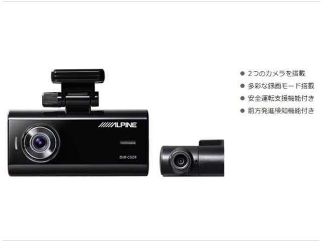 Bプラン画像:アルパイン DVR-C02R●2つのカメラを搭載●多彩な録画モード搭載●安全運転支援機能付き●前方発進検知機能付き
