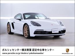 ポルシェ 718ケイマン GTS GTS 4.0 LEDヘッドライト