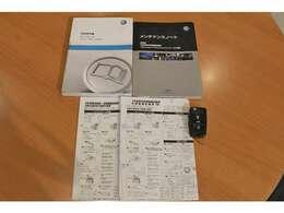 弊社ユーザー買取車両/保証書/整備手帳/取扱説明書/記録簿H27H28H29H31があります。