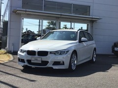 BMW 3シリーズツーリング の中古車 320d Mスポーツ 静岡県焼津市 399.0万円