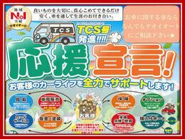 ☆当店は茨城県内に19店舗の営業所を構えております!車検・整備・板金・保険とお車の事は全てナオイオートにお任せ下さい!また、全車に1年保証が付きます!最長の2年保証も承ります!お気軽にご相談して下さい!