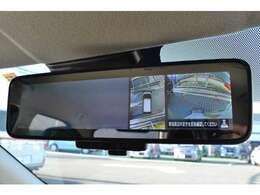 車両後方の視認性を高めるデジタルルームミラー(アラウンドモニター表示機能付)