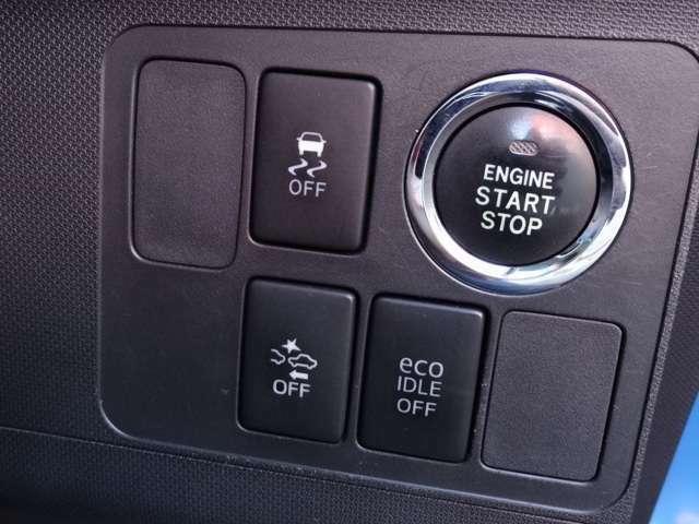 とても便利なスマートキー!!ドアノブのスイッチを押すだけででロック、アンロックが出来ます。エンジン始動はポケットに入れたままでOK!