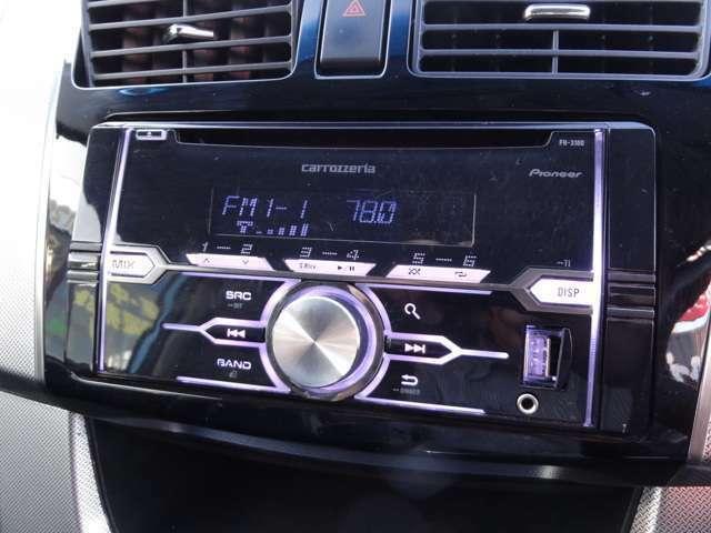 社外オーディオ・ラジオが装備されております!社外ナビゲーションも¥10000~お取り付け可能ですのでお気軽に、ご相談ください!