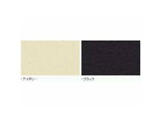 Bプラン画像:お色はブラック、アイボリーからお選びいただけます♪