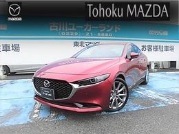 マツダ MAZDA3セダン 2.0 20S Lパッケージ /ステアリング&シートヒーター/レーダーC