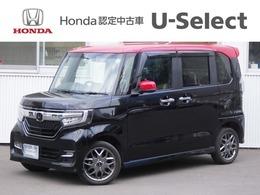 ホンダ N-BOX カスタム 660 G EX ターボ ホンダセンシング 4WD ワンオーナ 純正メモリーナビ ドラレコ