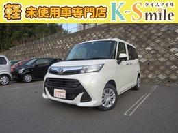 トヨタ タンク 1.0 X S 届出済未使用車 衝突被害軽減ブレーキ付き