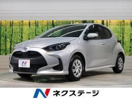 トヨタ ヤリス 1.5 X 禁煙車 純正ディスプレイオーディオ
