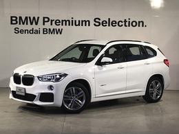 BMW X1 xドライブ 20i Mスポーツ 4WD ブラックレザー