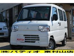 三菱 ミニキャブバン 660 CD ハイルーフ オートマ 走行2.3万キロ エアバック 記録簿