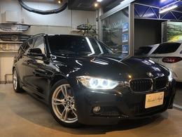 BMW 3シリーズツーリング 320d Mスポーツ ACC 追従 衝突軽減 純正ナビ Bカメラ 禁煙