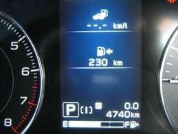 走行距離はおよそ4,800km