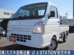 スズキ キャリイ 660 KCエアコン・パワステ 3方開 ワンオーナー/メーカー保証継承/5MT