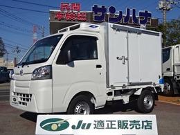 ダイハツ ハイゼットトラック 冷蔵冷凍車 4WD -25℃設定 前後スマアシ バックソナー 強化サス 2コンプレッサー