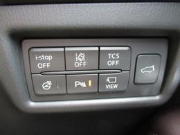 環境と燃費にやさしいアイストップに安全な走行をサポートする横滑り防止機能・レーンキープ&車線逸脱警報装置・パーキングセンサー・パワーゲートなどなど装備充実☆