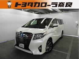 トヨタ アルファード ハイブリッド 2.5 G 4WD メモリーナビ・バックM・ETC・LED