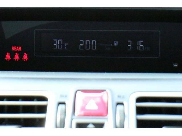 車両の情報をディスプレイに表示!運転中でも視認しやすく情報を直感的に把握する事ができます!