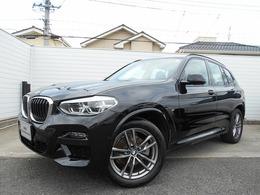 BMW X3 xドライブ20d Mスポーツ ディーゼルターボ 4WD 19AWシートヒーターデモカー認定中古車