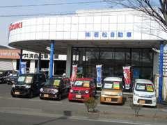 人気の軽自動車&低燃費車も多数展示中!!お気軽にご相談ください!