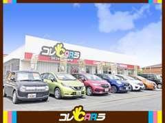 当店は山陰道東出雲ICから車で3分ほどのアクセスです!お客様のご来店、心よりお待ちしております!!