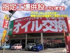 ☆サコダ車輌では軽だけではなく普通車も取り扱っております!国産車はもちろん外車も展示しております!☆
