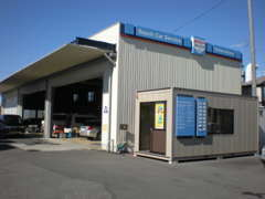 認証工場完備。Bosch Car Serviceの当社にお任せ下さい。