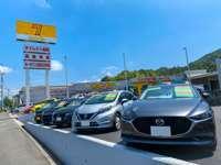 共盛自動車工業 カージャンボ広島 五日市店