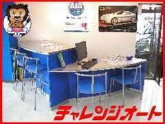 レクサス・トヨタ・日産・ホンダ・マツダ・スバル・スズキ・三菱・ダイハツ各種メーカー、軽四から輸入車までお任せください!
