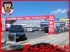 松江店向かいに第二展示場オープン!軽自動車からミニバンまで山陰トップクラスの在庫台数から愛車を探してください!