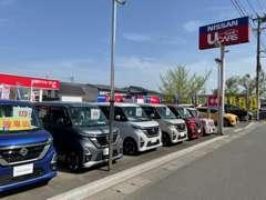 展示場には50台以上お車を展示しお待ちしております。