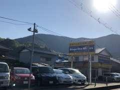 当店の本社です。静岡の国1バイパス沿いです。