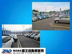 広々とした展示スペース☆展示車も豊富にございます!!きっとお目当てのおクルマが見つかるはず♪♪安心の全車保証付♪