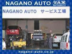 サービス/整備工場を完備、信越運輸局認証工場です!お車ご購入後のアフターサービス・車検・点検お任せ下さい。