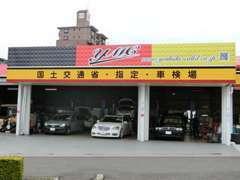県内でも数が少ない、国土交通省の指定工場では、車検はもちろん、板金・塗装・修理と幅広く対応しております。