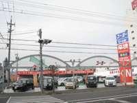 コーヨー自販 静岡SBS通り本店