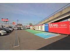 弊社は、コロナウイルスの感染拡大防止対策を実施しております!