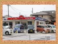 オートフレンド稲沢店 null