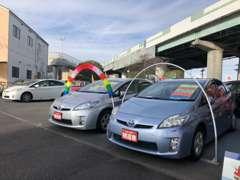 全車品質評価証付きの安心車のみの販売です!お買い得車多数!