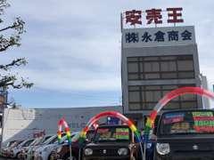 事務所前にも、在庫車両が展示してあります!