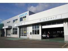 車輌販売はもちろん、指定工場ならではの整備設備も充実!安心と信頼の店、そしていつでも頼れるスタッフが在籍してます!
