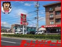 チャレンジオート 松江店
