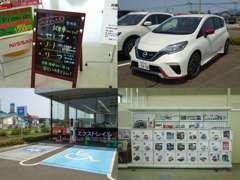 当店NISMOショップとなっております。NISMO仕様車など随時展示しておりますのでお近くにいらした際はぜひ直にご覧ください♪