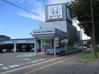 ホンダ青森販売 HondaCars青森中央 東バイパス店