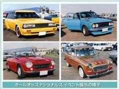 ◆その車が生き続けてくれることを願う事◆そのお手伝いをさせて頂きます。お探しももちろん!メンテナンスまでお任せ下さい♪