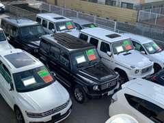 輸入車~軽自動車まで幅広く展示しております!お客様のお望みの1台きっと見つかります!