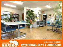 商談スペースも複数ご用意しておりますので、お客様をお待たせすることはございません!