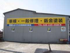 国道129沿いです。お車での来店もOKです。電車の方は小田急線本厚木駅→神奈中バス亭(中平)下車、目の前です。